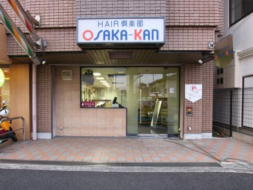 osaka-kan11